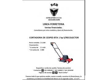CORTADORA DE CÉSPED 1 HP SIN RECOLECTOR