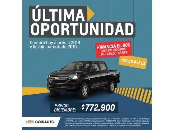 CHEVROLET S10 CD 4X2 LS $772.900 (2019)